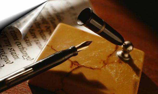 ¿Qué es una traducción jurada? - Juridiomas